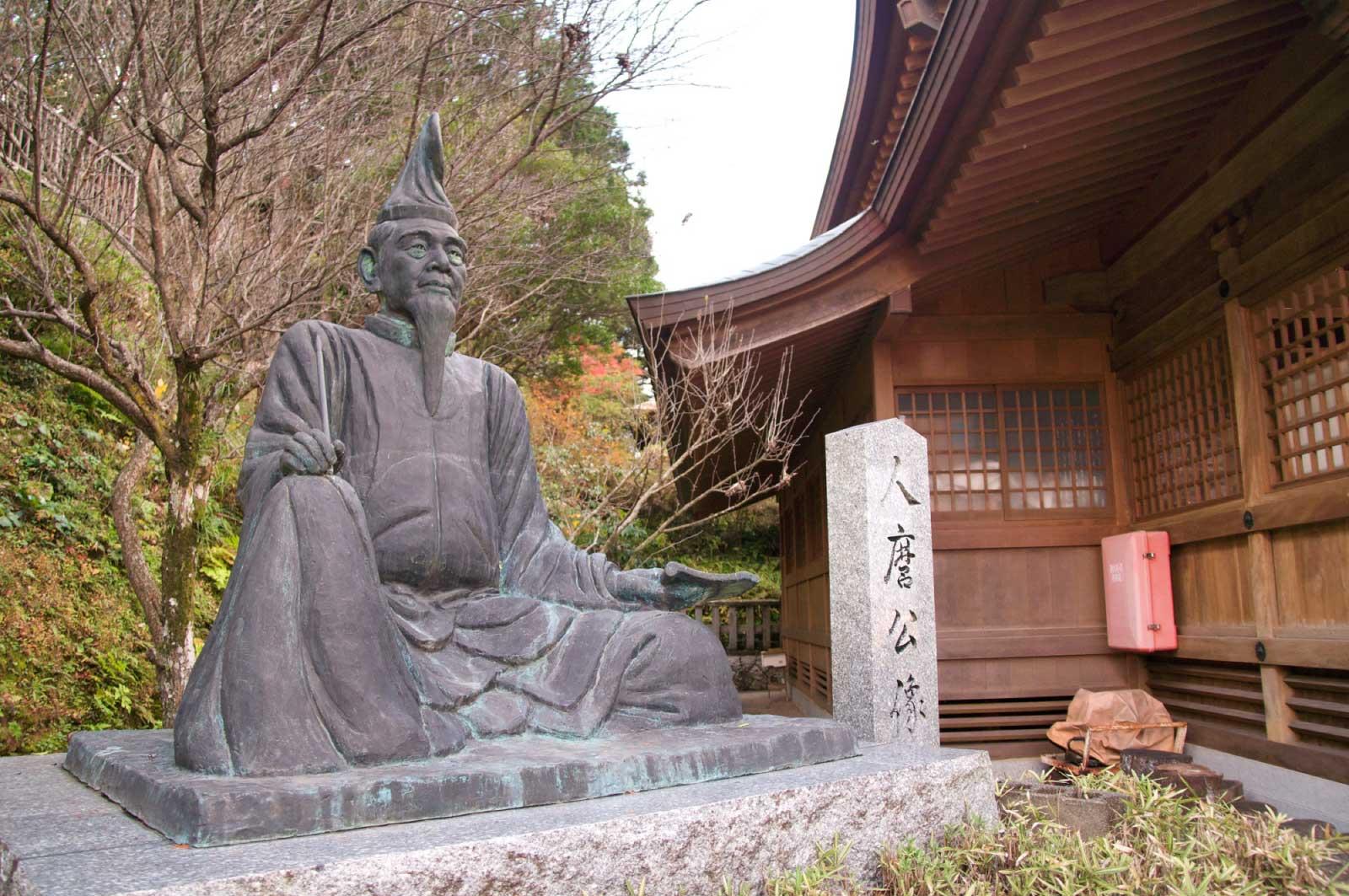 柿本人麻呂像(柿本神社)