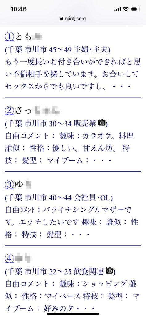 https://www.nikukai.jp/wp-content/uploads/2020/05/reS__13238275-473x1024.jpg