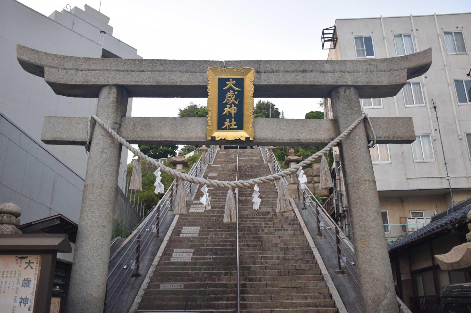 大歳神社(下関)