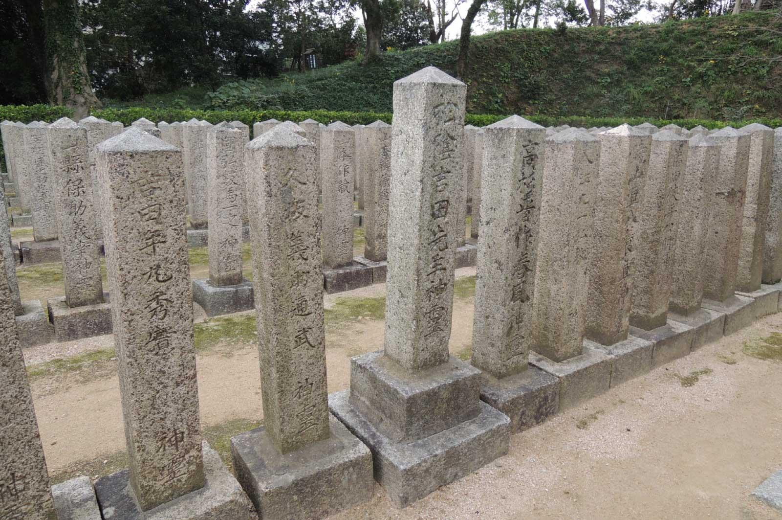 鎮魂場霊標(櫻山神社・下関)