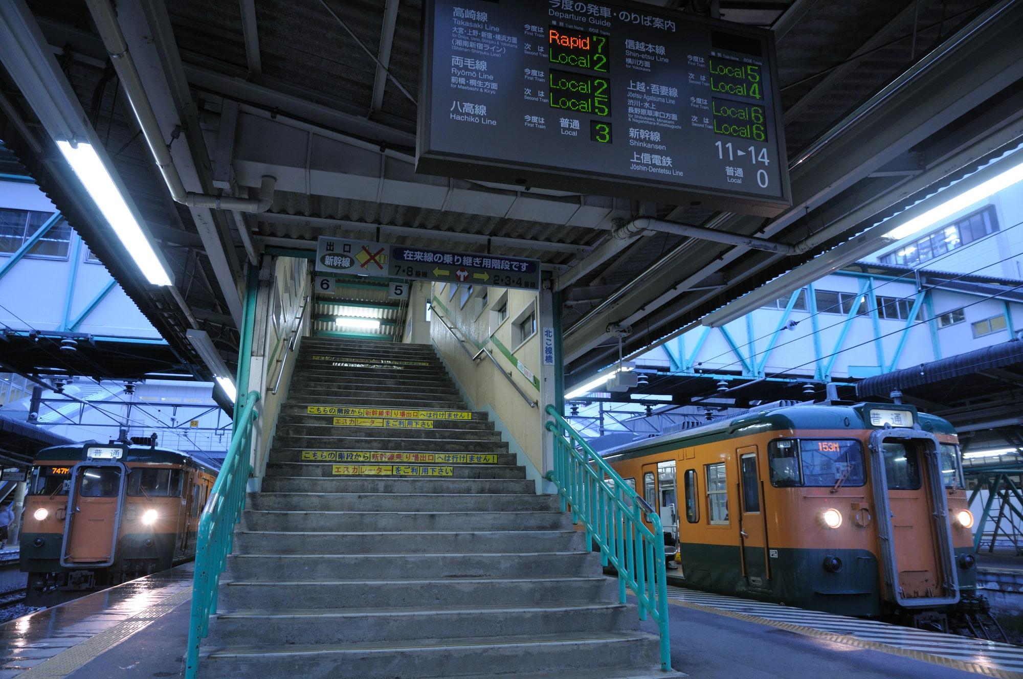 歩いて高崎駅周辺まで戻り