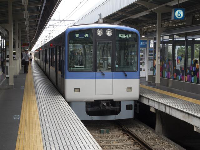 尼崎駅(阪神)