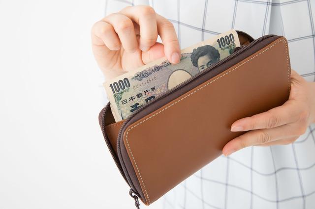 3500円程度は準備