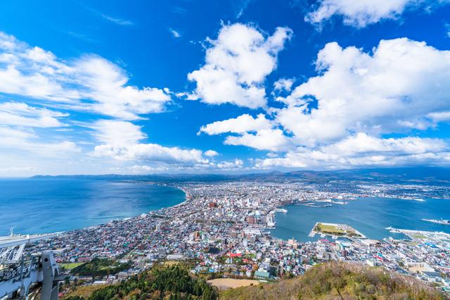 北海道へ転居