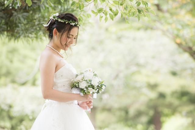 広島婚活支援センター
