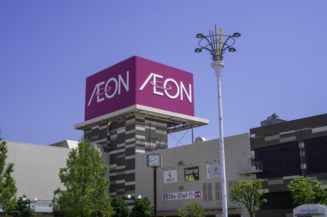 イオン穂波ショッピングセンター