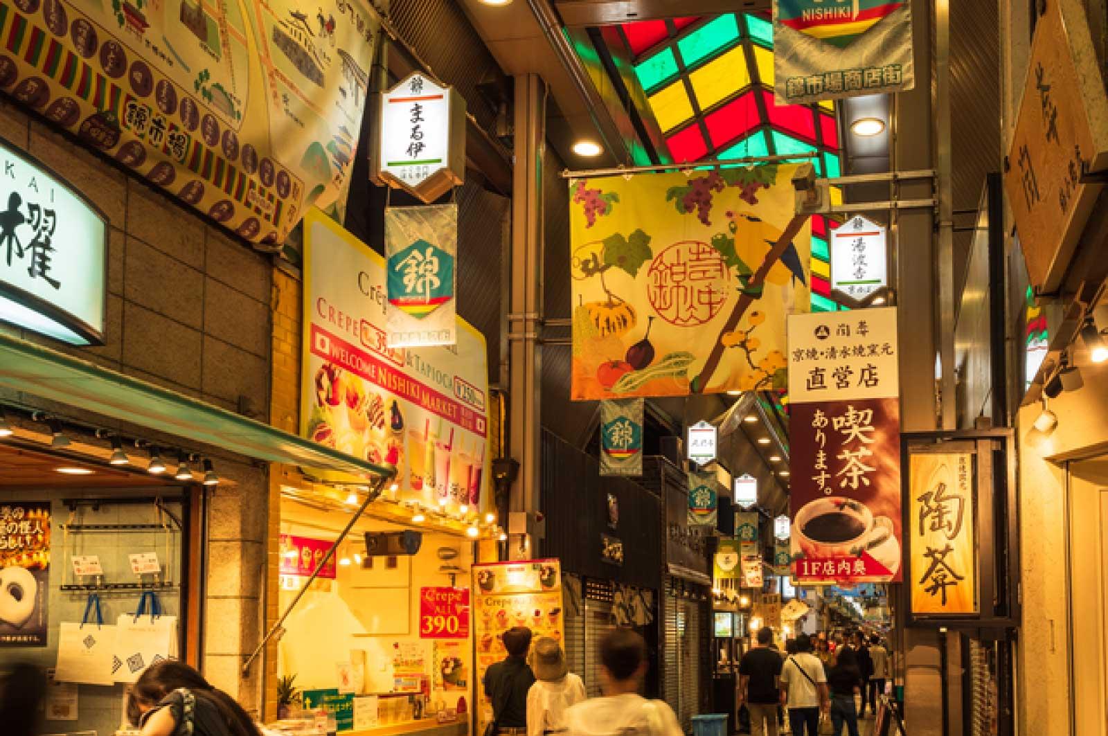 京都には様々なご当地グルメとなりそうなものがたくさんある