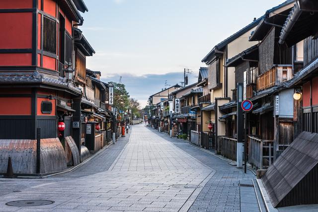 大学では京都に行きたい!