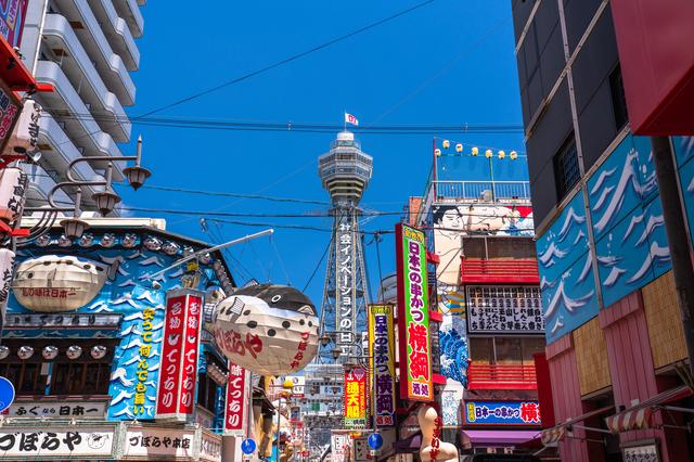 大阪にやってきました