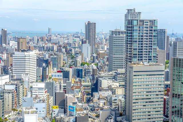 僕が住む大阪