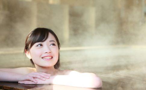 神洲温泉 あるごの湯