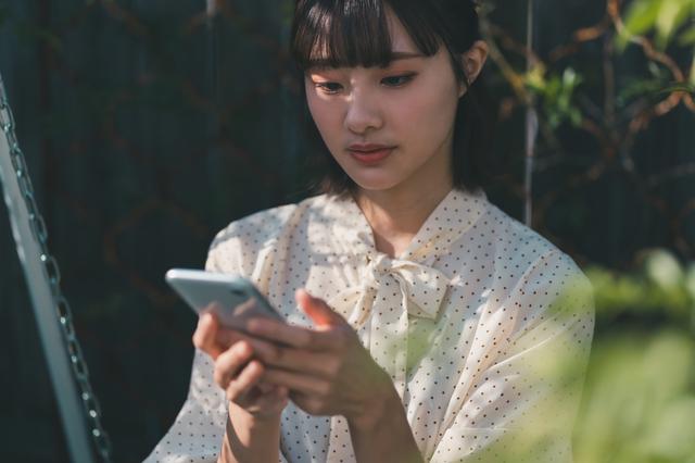 優❇︎ちゃん (富山 ヒミツ 18~21 女子大生・院生)割り切り出会い掲示板