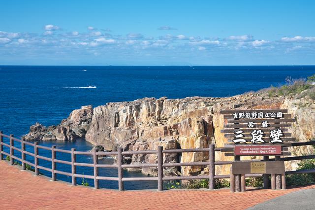 三段壁は太平洋側にある崖なので海は比較的穏やか