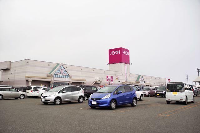 イオンスーパーセンター横手南店