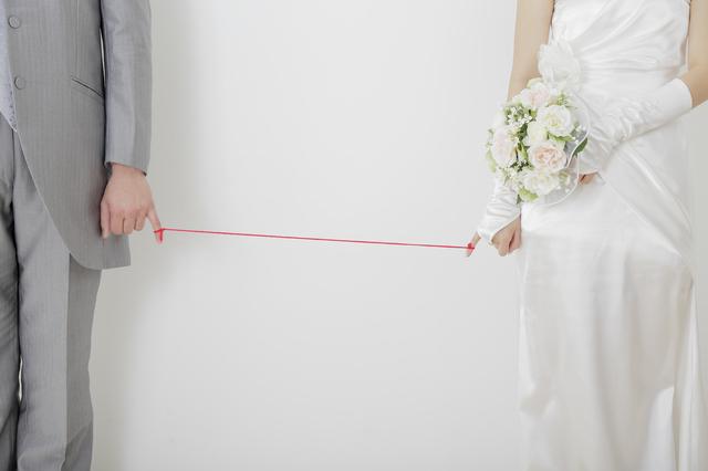 あきた結婚支援センター