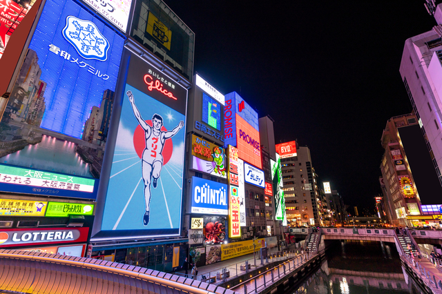 横浜出身で大阪に住んでいる