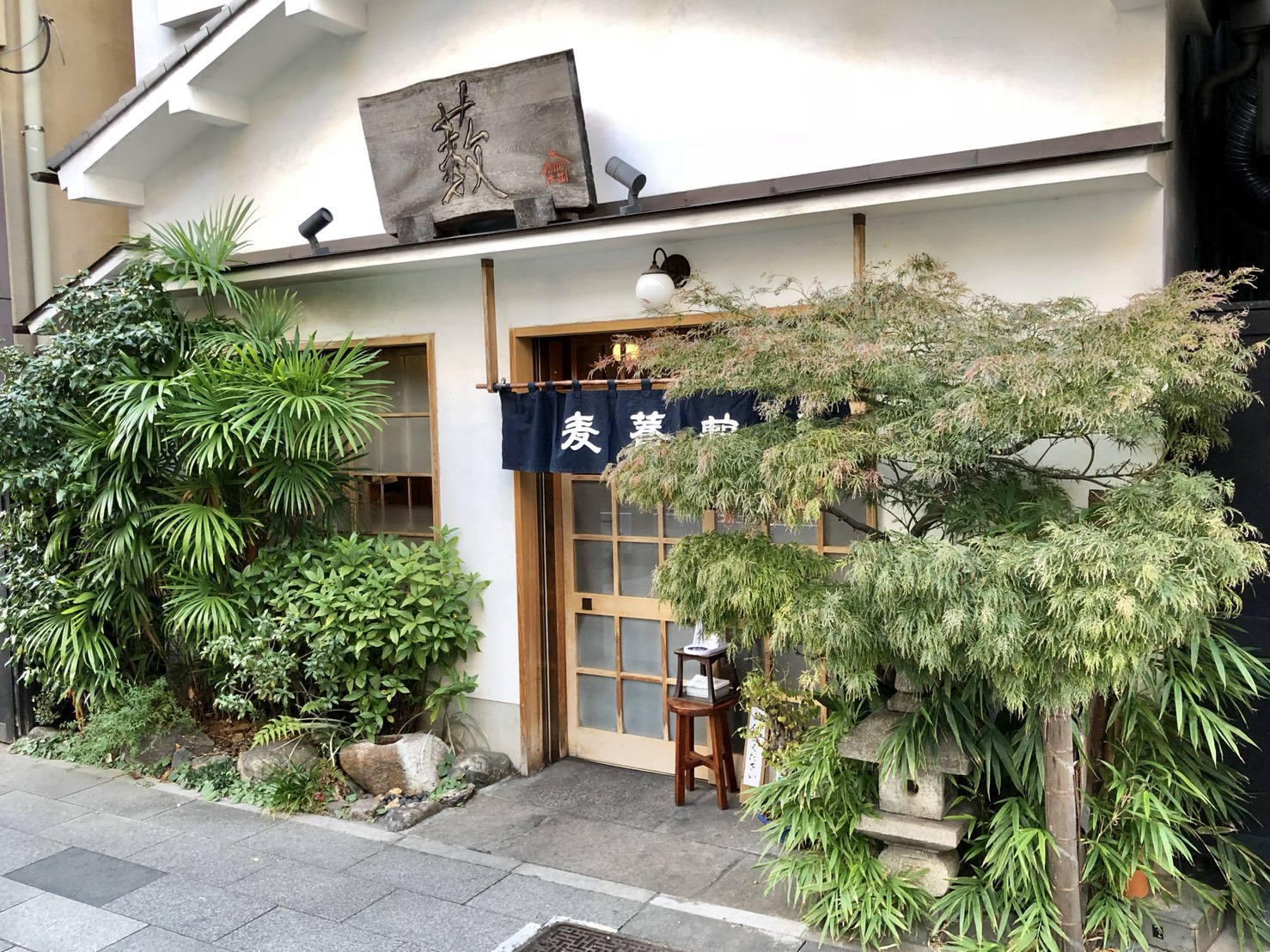 並木藪蕎麦(浅草)