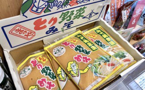 石川で生まれた「とり野菜みそ」
