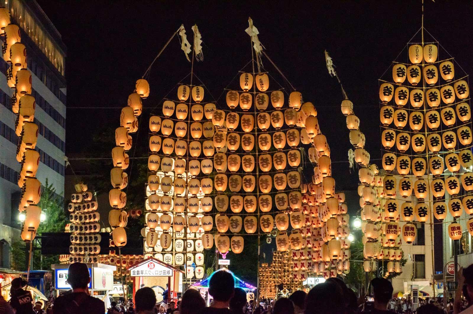 秋田竿燈(かんとう)まつり