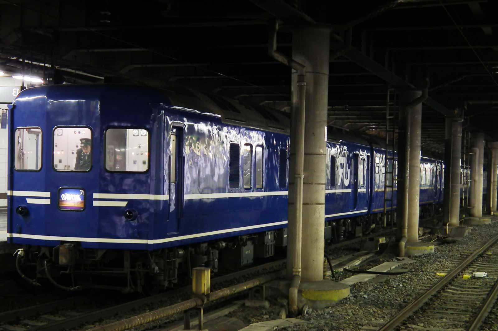 「あけぼの」というのは、JR東日本が運行していた寝台特急列車