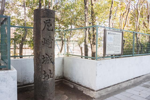 尼崎城跡の石碑