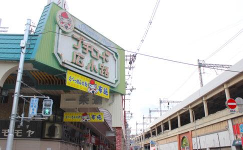 東大阪・布施商店街