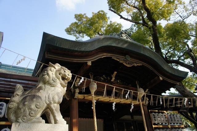 石切劔箭神社(東大阪)