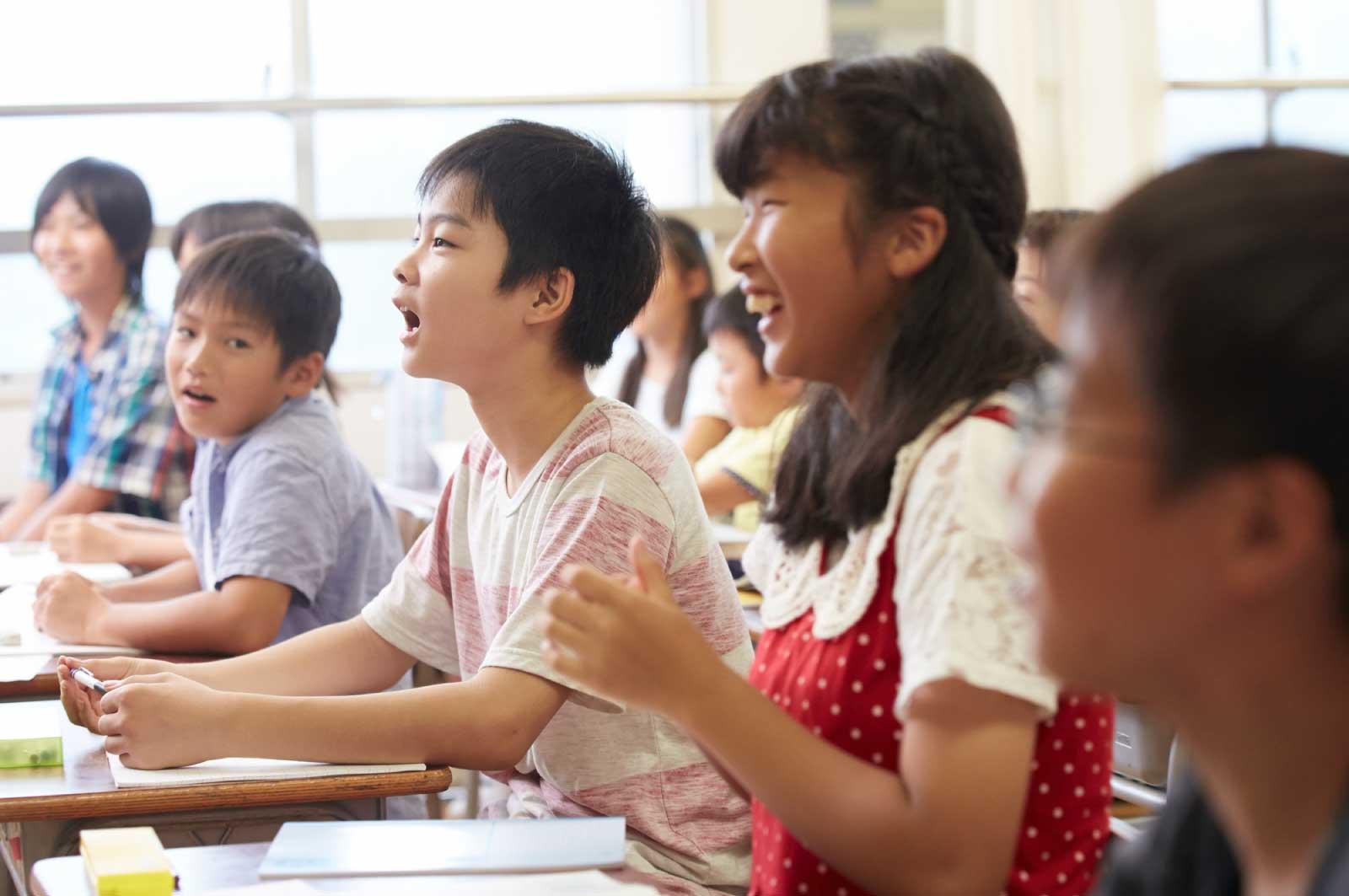 小学校の授業
