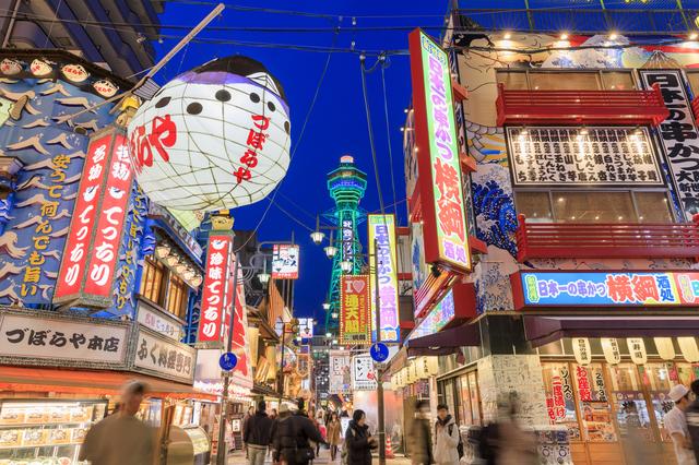 僕の住む街・大阪