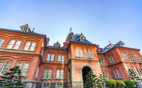 赤れんが庁舎(北海道庁旧本庁舎)