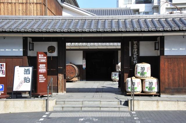 菊正宗酒造記念館(正面玄関)