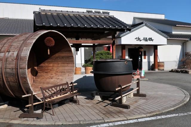 酒蔵・浜福鶴