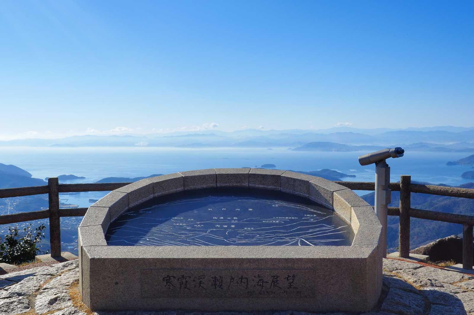 寒霞渓瀬戸内海展望(香川)