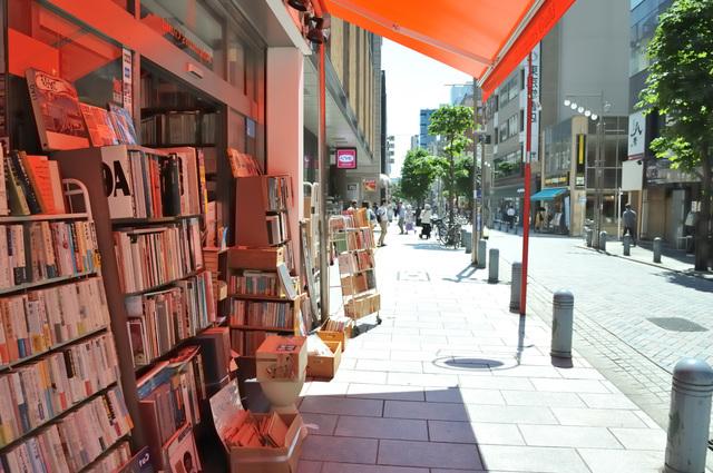 本に関する悩みは神田神保町へ