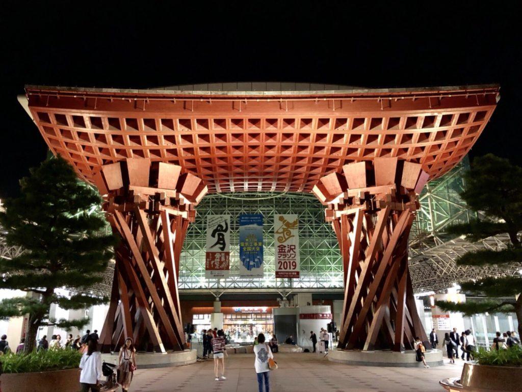 金沢に行く
