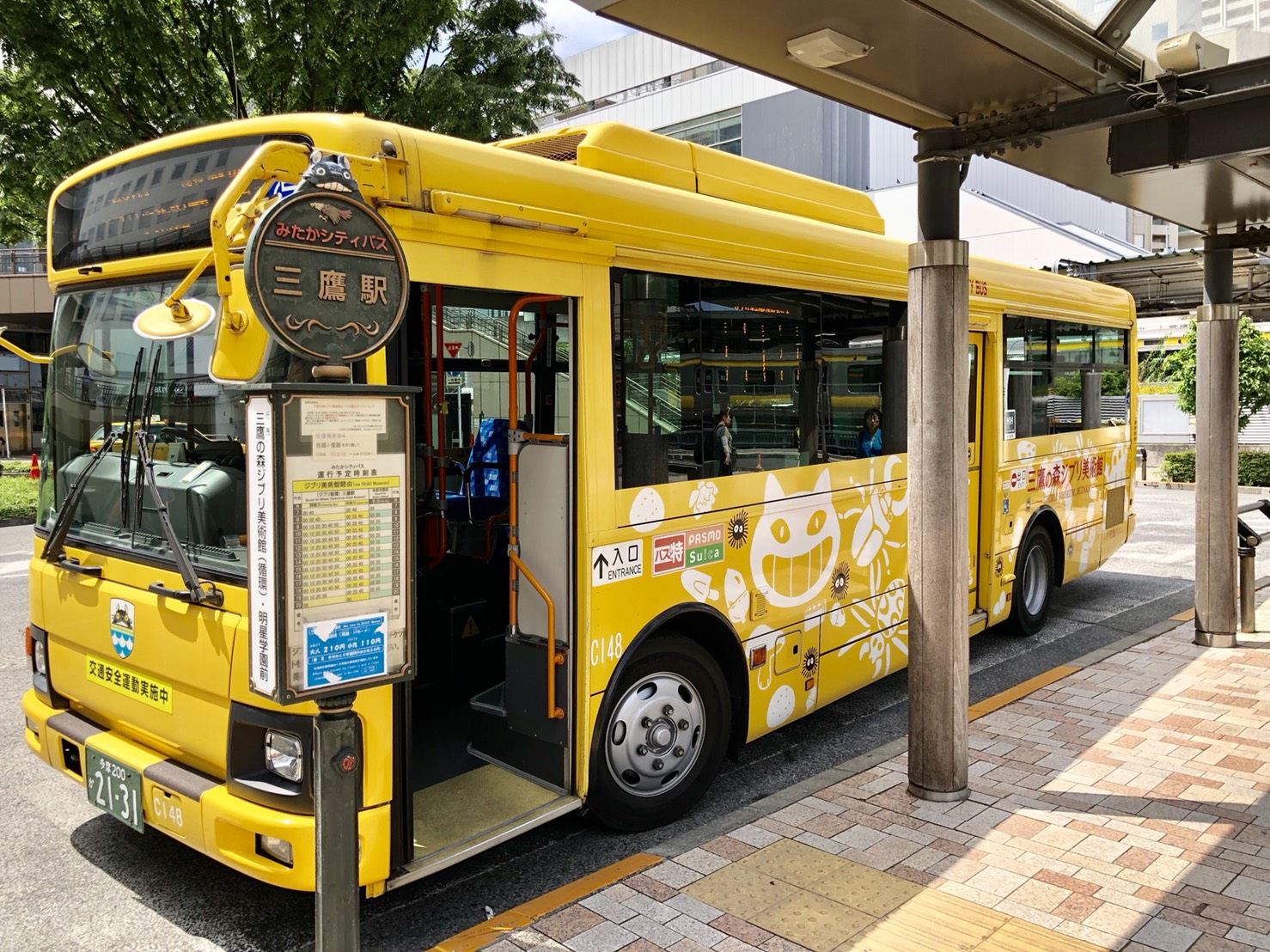 ジブリ美術館行きのバス