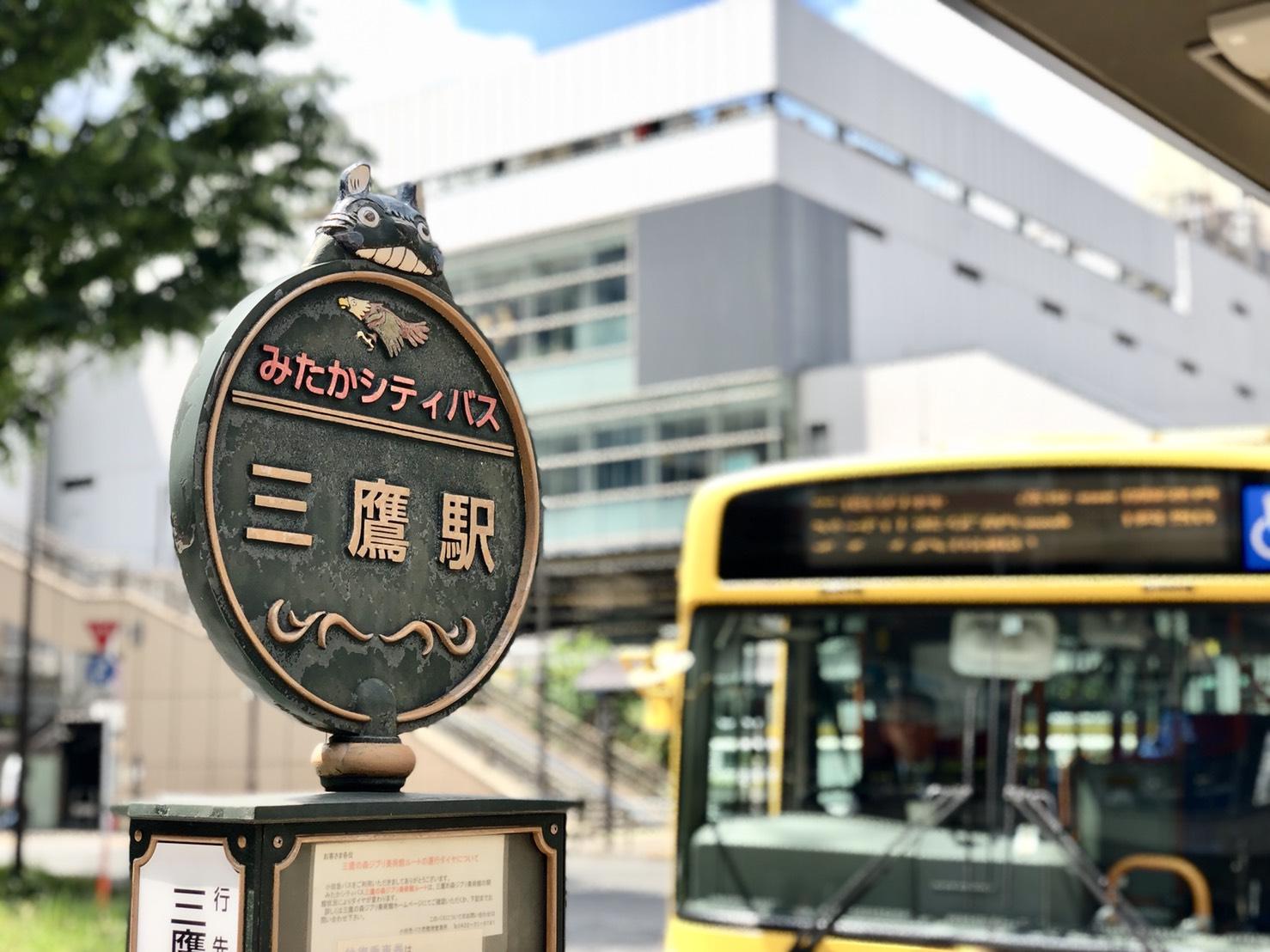 バス停のトトロ