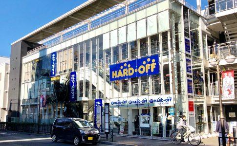 ハードオフ TOKYOラボ 吉祥寺店