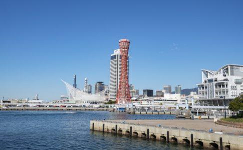 神戸の美味しいランチスポットやグルメ