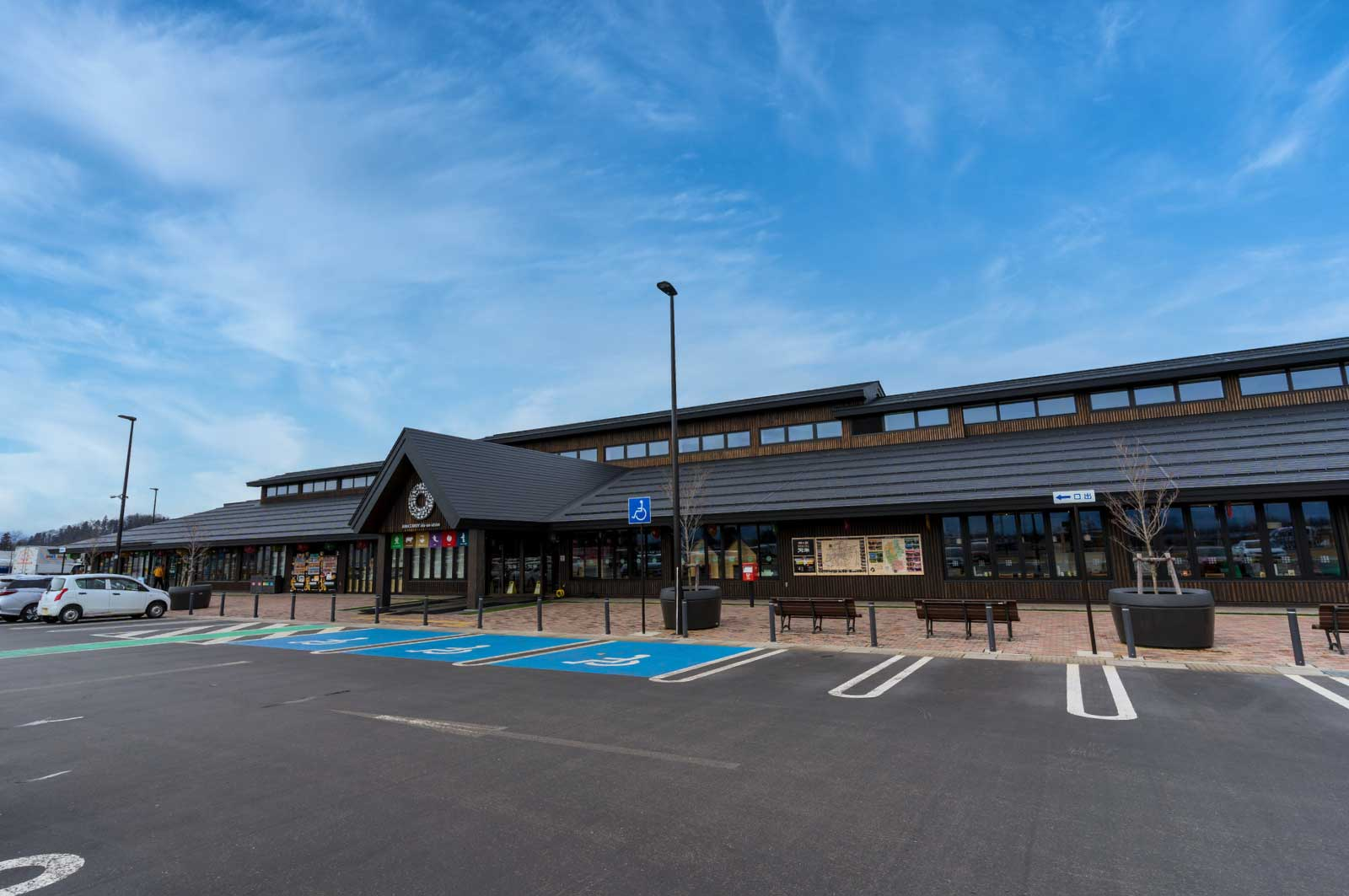 米沢にある道の駅