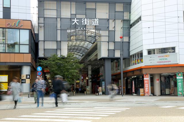 大街道(松山)