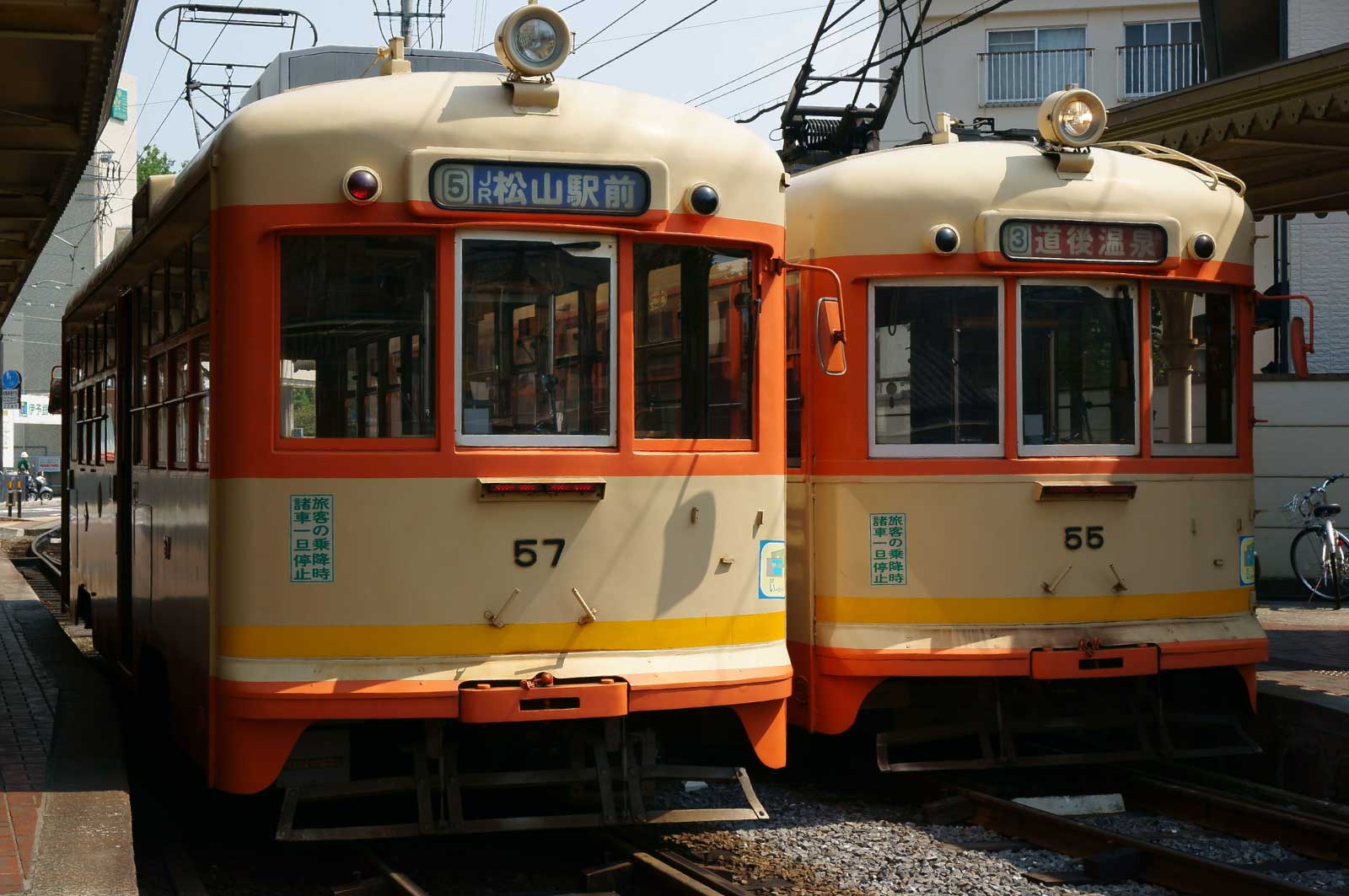 伊予鉄道(松山)