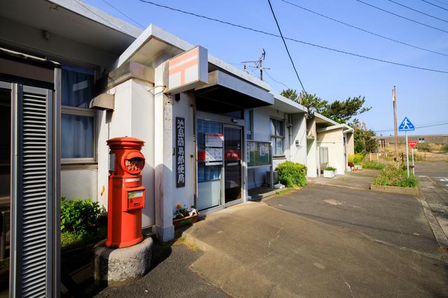 池島簡易郵便局(長崎)