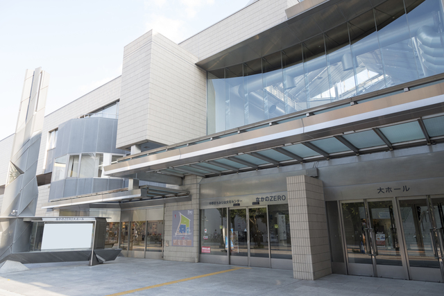 もみじ山文化センター