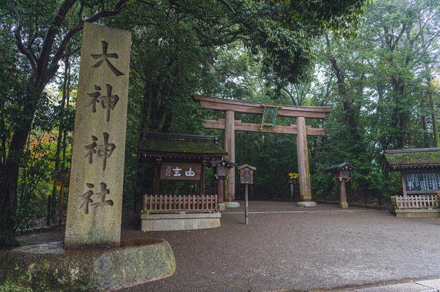 大神神社(パワースポット)