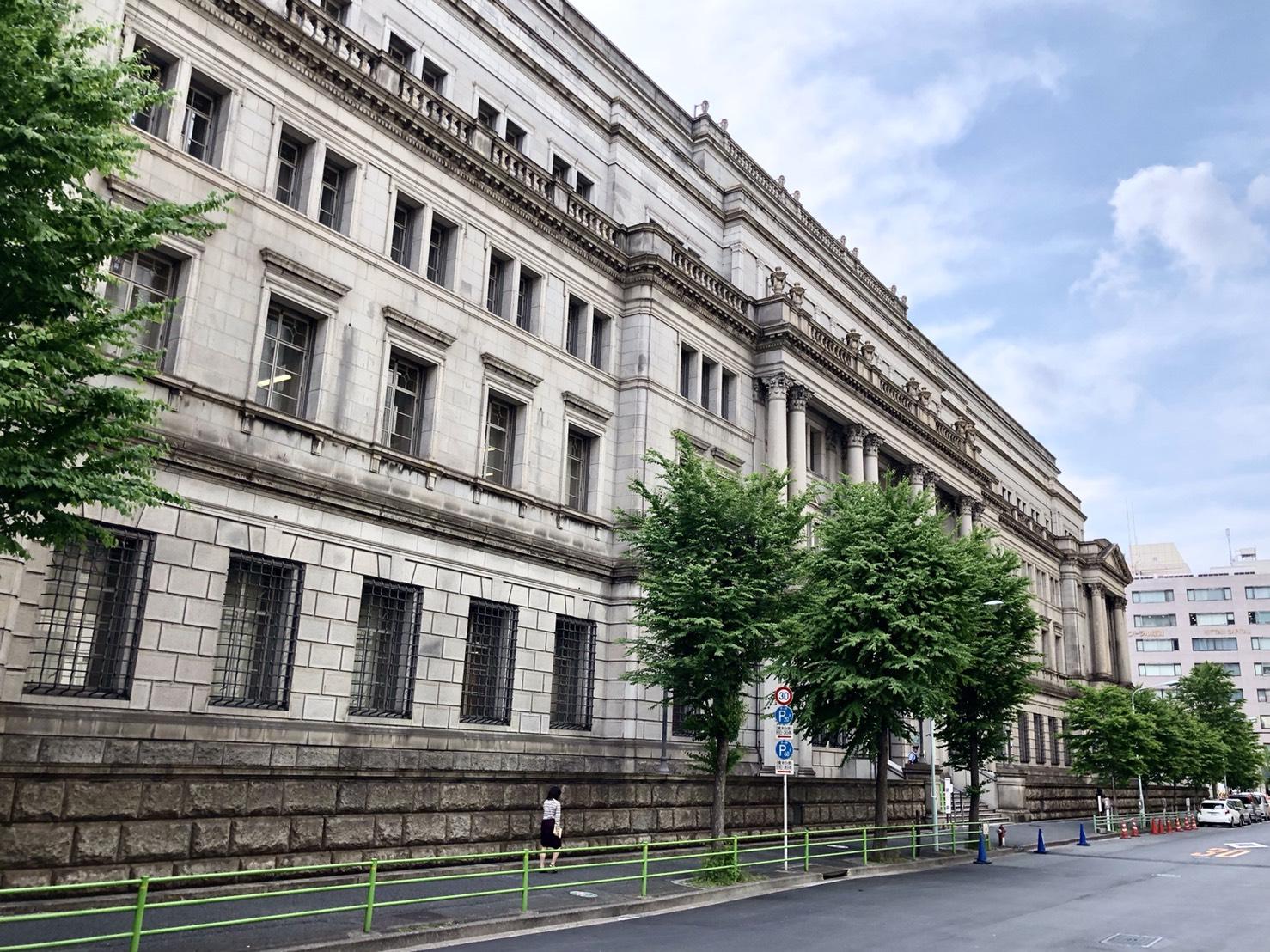 日本銀行(本店)