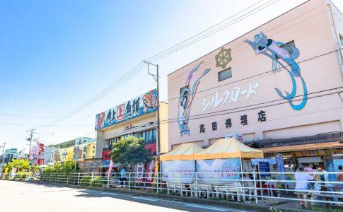 「寺泊魚の市場通り」は1974年に誕生