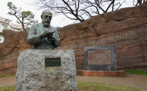 モースの銅像