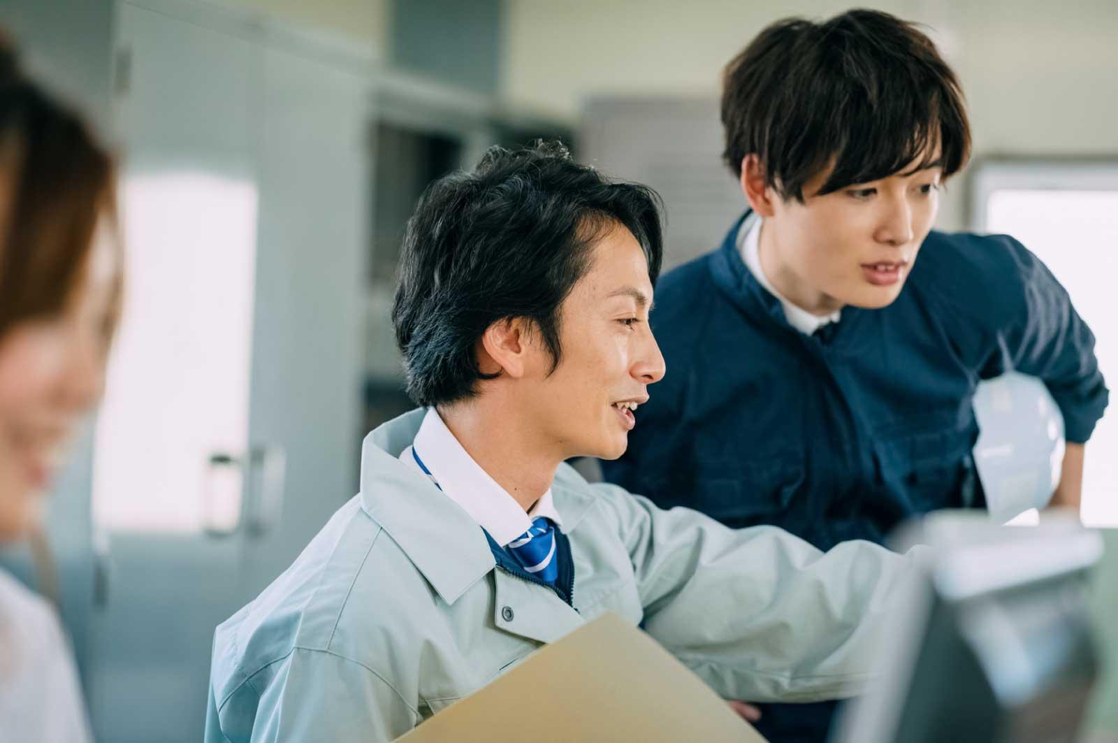 岡崎で働く30代サラリーマン