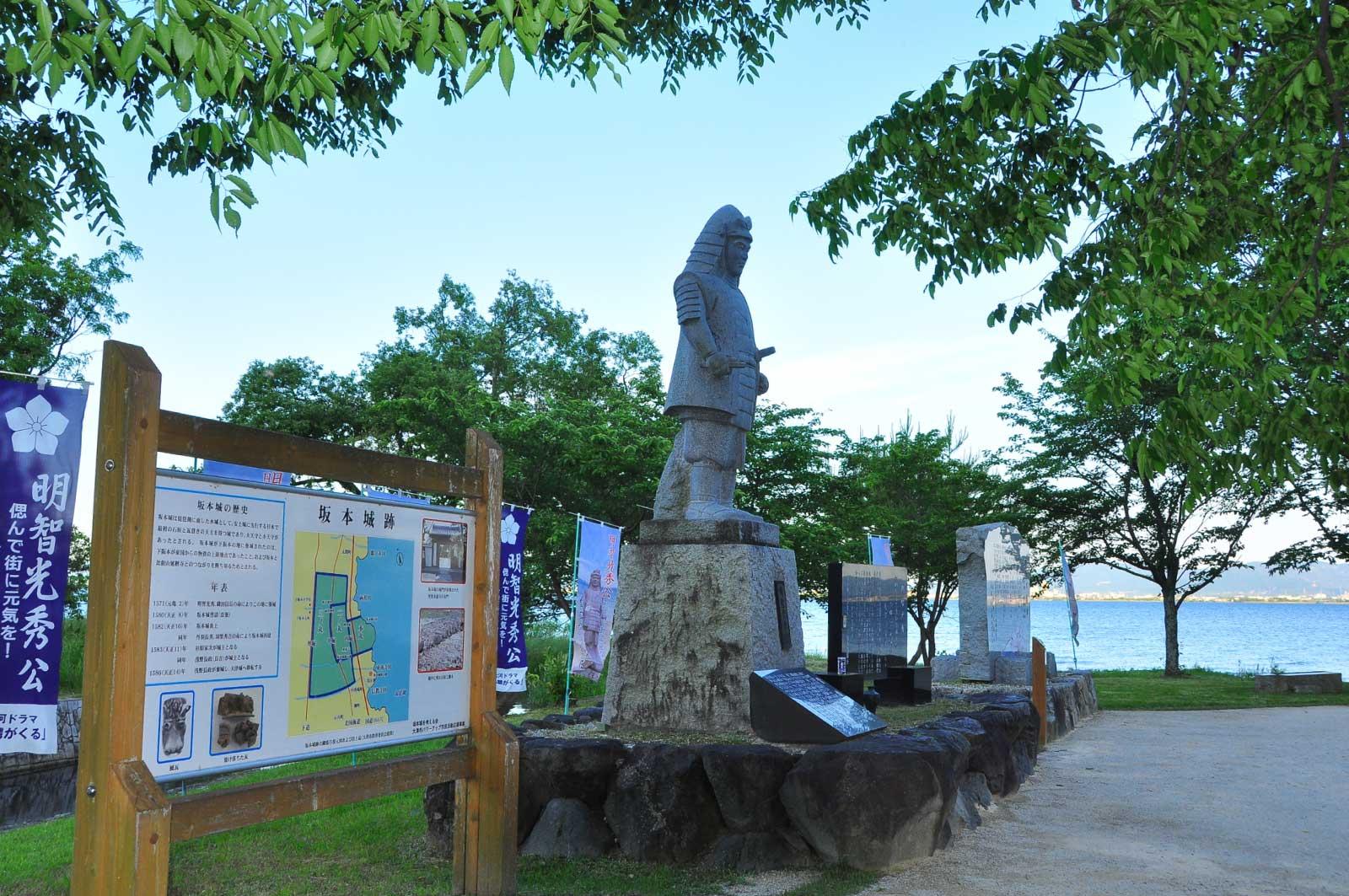 坂本城跡に建つ明智光秀像